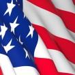 Old glory — Stock Photo #55748459