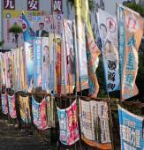 Election Flags in Taiwan — Stock Photo
