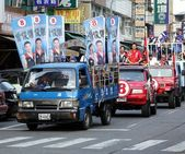 Election Campaign in Taiwan — Stock Photo