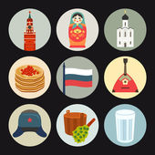 Russia icons — Stock Vector