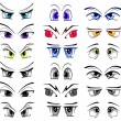 Complete set of the drawn eyes — Stock Vector #59290683