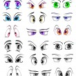 Complete set of the drawn eyes — Stock Vector #59290777