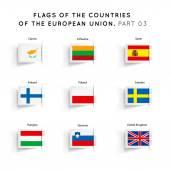 Flags of EU countries — Stock Vector
