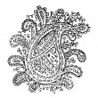 Floral ornament for your design — Stock Vector #58537551