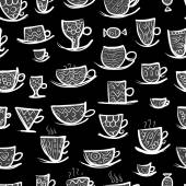 Set of ornate mugs. Seamless pattern for your design — Stock Vector