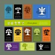 Set of cards with art trees for your design — Stock Vector #82330360