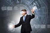 Technology innovations — Stock Photo