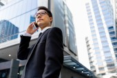 I am always in touch with ny company — Stock Photo