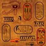 Seamless background with Egyptian symbols — Stock Photo #56691961
