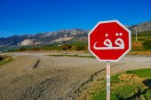 Moroccan stop sign — Stock Photo