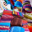 Traditional market in Chefchaouen, Morocco — Stock Photo #72896119