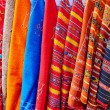 Traditional market in Chefchaouen, Morocco — Stock Photo #72897303