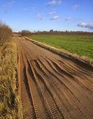 Gravel road. — Stock Photo