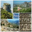 Collage of famous greek landmarks - ancient Delphi town, Meteora mountain christian orthodox monasteries and Thessalonike city, unesco heritage — Stock Photo #54836227