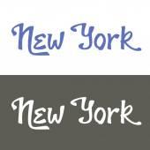 New York hand lettering — Stock Vector
