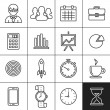Business icons set — Stock Vector #55961153