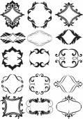 设置的装饰书法元素为可编辑和设计. — 图库矢量图片