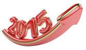 3D arrow with year 2015 growth upward  — Stok fotoğraf