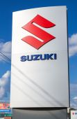 SAMARA, RUSSIA - AUGUST 30, 2014: Suzuki dealership sign against — Stock Photo