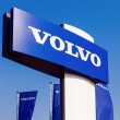 SAMARA, RUSSIA - SEPTEMBER 21, 2014: Volvo dealership sign again — Stock Photo #53777045