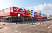 SAMARA, RUSSIA - SEPTEMBER 21, 2014: The opening of the new hype — Foto Stock