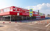 SAMARA, RUSSIA - SEPTEMBER 21, 2014: The opening of the new hype — Stock Photo