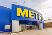 SAMARA, RUSSIA - OCTOBER 4, 2014: METRO Cash & Carry Samara Stor — Stock Photo