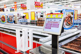 Electronic scales in the new hypermarket Magnit — Stock Photo