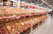 Bakery products ready to sale in the new hypermarket Magnet. — Stock Photo