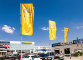 SAMARA, RUSSIA - MAY 24, 2014: Office of official dealer Opel. O — Stock Photo
