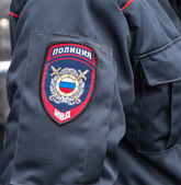 Chevron on the sleeve uniforms of the russian policeman — Stock Photo