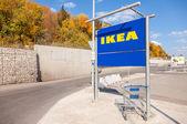 SAMARA, RUSSIA - SEPTEMBER 14, 2014: Large empty blue shopping c — Stock Photo