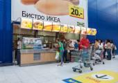 Bistro cafe in IKEA Samara store — Stock Photo