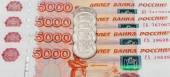 Russian currency, rouble: banknotes and coins close up — Foto de Stock