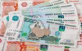 Russian rubles coins and banknotes close up — Foto de Stock