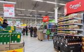 Interior of the hypermarket Karusel. One of largest retailer in  — Stock Photo