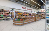 SAMARA, RUSSIA - NOVEMBER 11, 2014: Interior of the hypermarket  — 图库照片
