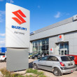 Постер, плакат: Office of official dealer Suzuki Suzuki Motor Corporation is a
