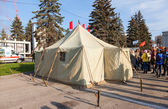 Big military tent at the Kuibyshev square in Samara, Russia — Stock Photo