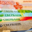 Photo of VISA and Mastercard credit card with russian rubles — Stock Photo #64011255