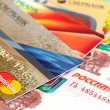 Photo of VISA and Mastercard credit card with russian rubles — Stock Photo #64011263