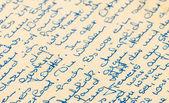 Fragment of an old handwritten letter, written in German. Can be — Foto de Stock