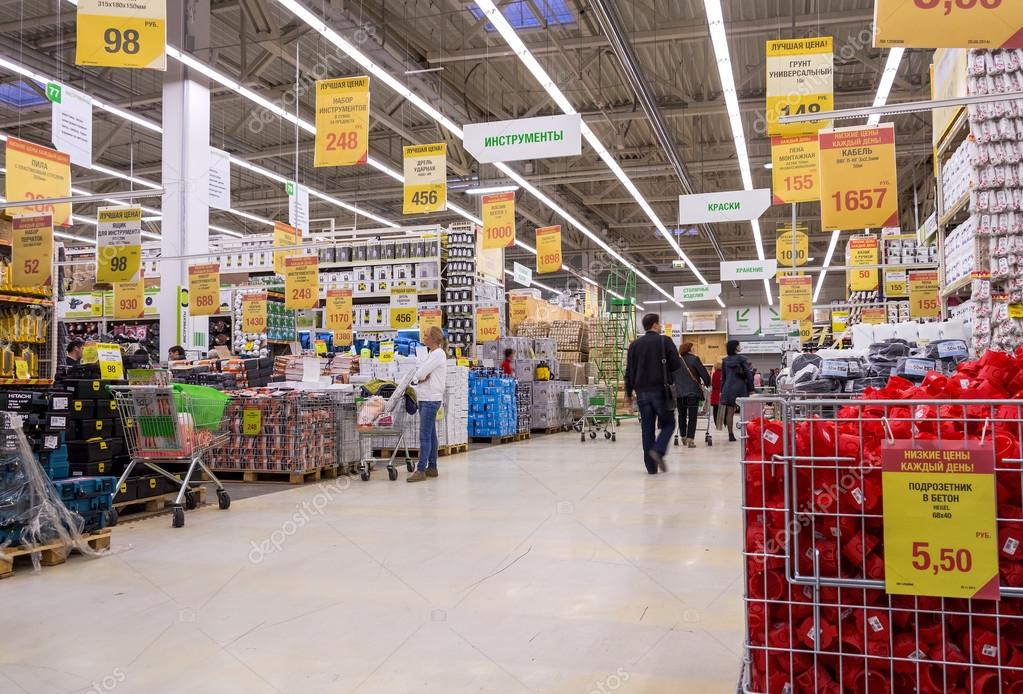 Wn trze sklepu leroy merlin samara zdj cie stockowe editorial blinow61 6 - Stores lamelles leroy merlin ...