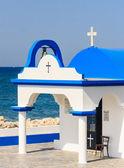 Chapelle des Saints-Apôtres (Art. Apôtres). Faliraki. Rhodes est — Photo