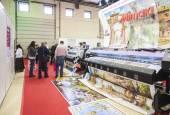 International Exhibition Mosbuild  — Stock Photo