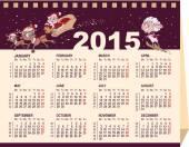 2015 wall calendar — Stockvector