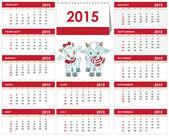 Template desk calendar for 2015. Two little kid — Stock Vector