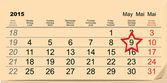 May 9 Victory Day. Calendar — Stock Vector