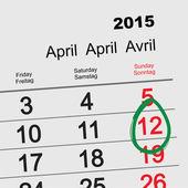 April 12 - Orthodox easter 2015 calendar — Stock Vector