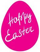Easter egg - Happy Easter — Stock Vector